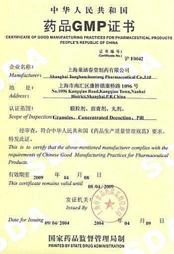 Certificate Of Analysis Template Ce Certificate Template Vendor